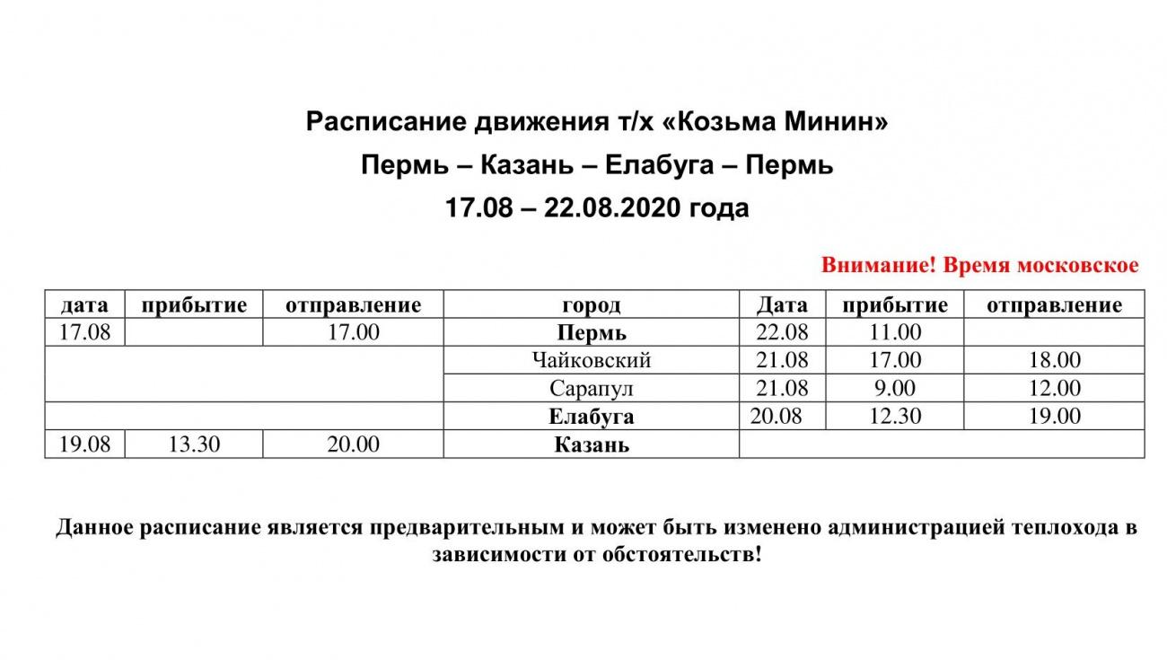 MININ_GRAFIKI_2020_0010.jpg