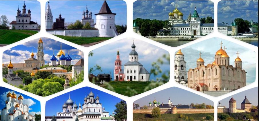 Озера россии картинка как на карте христианин