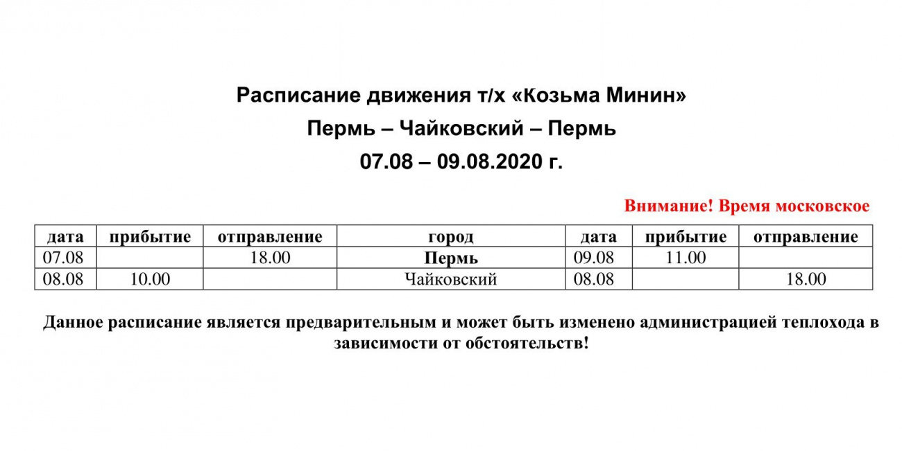 MININ_GRAFIKI_2020_0008.jpg