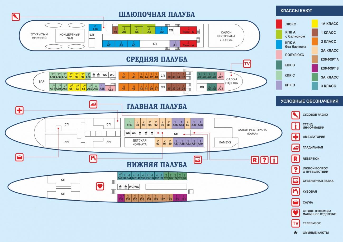 палубы новая (2).jpg