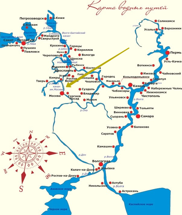 Канал имени Москвы.jpg
